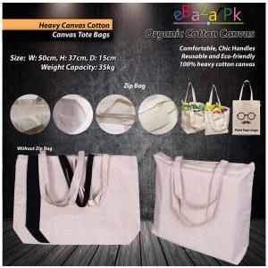 Reusable Organic Cotton  Shopping Bags
