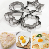 Stainless Steel Cookie Biscuit Cutter 12 pcs set